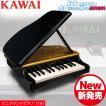 【送料無料】【ラッピング無料!!】KAWAI(河合楽器...