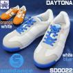 安全靴 作業靴 サンダンス sundance SD0022 JSAA B種認定 鋼製先芯 軽量 セーフティシューズ