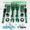 TEIN(テイン) STREET ADVANCE サスペンションキット GSGA4-2ZAS2