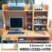 Garage fantoni GF 机上棚 W800 木目 GF-08R 415122 W800×D330×H700mm ラック 机上ラック トップラック デスク収納 オフィス家具 収納棚 机上台 イタリア製