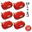 ガレージ・ゼロ ガソリン携行缶 横型 赤 10L ×6個セット GZKK02[消防法適合品]/亜鉛メッキ鋼板