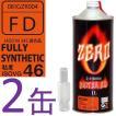 ガレージ・ゼロ AM9 FD級 2ストロークモーターオイル×2缶 全合成油 Fully Synthetic 1L 分離・混合給油用 (バイク用 2サイクルエンジンオイル FDグレード)