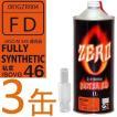ガレージ・ゼロ AM9 FD級 2ストロークモーターオイル×3缶 全合成油 Fully Synthetic 1L 分離・混合給油用 (バイク用 2サイクルエンジンオイル FDグレード)