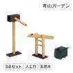 ししおどし 池/カンタン ししおどしセット(人工)/和風庭園/日本庭園/坪庭