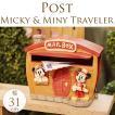 ミッキーマウス ミニーマウス ポスト トラベラー トラベルミッキー&ミニー ディズニーポスト