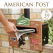 ポスト 郵便ポスト メールボックス 郵便受け 陽気なクロネコ 置き型ポスト