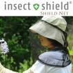 虫よけ ネット 蚊 対策 寄せ付けない 虫除け 対策 帽子用虫よけネット  ブラック