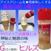 アイスクリーム サラダ フライドポテト すごく美味しくする粉  魔・ヤ・ク