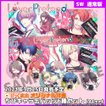 Switch LoverPretend 通常版 びっく宝島特典付 新品 予約商品