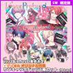 Switch LoverPretend 限定版 びっく宝島特典付 新品 予約商品