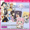 PS4 テイルズオブヴェスペリア REMASTER 10th ANNIVERSARY EDITION 宝島特典付 新品 予約 発売日前日出荷