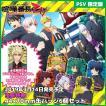 PSVITA 喧嘩番長乙女2nd Rumble 限定版 宝島特典付 新品 発売中