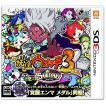 【送料無料・即日出荷】(封入特典メダル付)3DS 妖怪ウォッチ3 スキヤキ 020820