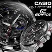 CASIO EDIFICE タフソーラー搭載 カシオ エディフィス メンズ うでどけい 腕時計 エディフィス EQS-500 EQS500 men's アウトレット g-shock