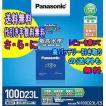 カオス バッテリー 100D23L C5 100D23L/C5  パナソ...