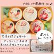 オリジナル 母の日 内祝い 誕生日  還暦 プレゼント アイス 贈り物 お祝い お祝いジェラート愛知の恵み3種×2個セット