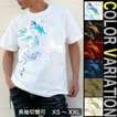 Tシャツ ドラゴン 竜 半袖 長袖 XS S M L XL XXL XXXL 2L 3L 4L サイズ Dragon's Gate -True Strength-