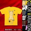 Tシャツ ネコ 猫 半袖 長袖 XS S M L XL XXL XXXL 2L 3L 4L サイズ メンズ レディース Mischievous cat