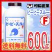 ピーピースルーF 600g 業務用洗剤 排水管洗浄剤 パイ...
