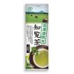 お茶 ハラダ製茶  生産者限定 知覧茶 100g