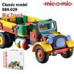 プラモデル 知育玩具 5歳 6歳 男の子 作業車 特殊車両 mic-o-mic(ミックオーミック)089.029 ビッグトラック