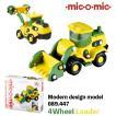プラモデル 知育玩具 5歳 6歳 作業車 mic-o-mic(ミックオーミック)089.447 ブルドーザー 特殊車両