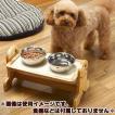 ドギーマン ウッディーダイニング S 高さ調節 食器台 (犬、猫の食事テーブル)