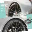GFフェンダーモール ver2 片側9ミリ フェンダーアーチモール メッキ ホワイト ブラック オーバーフェンダー ラバーフェンダー