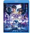 レディ・プレイヤー1 3D&2Dブルーレイセット(初回限定生産) [Blu-ray]
