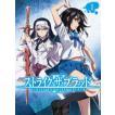 ストライク・ザ・ブラッドIV OVA Vol.1<初回仕様版> [Blu-ray]