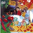 TUBE/Live Around Special'96 ONLY GOOD SUMMER [DVD]