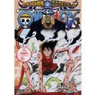 ONE PIECE ワンピース 9THシーズン エニエス・ロビー篇 piece.4 [DVD]
