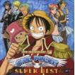 ONE PIECE SUPER BEST(通常盤) [CD]