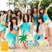 SKE48 / パレオはエメラルド(CD+DVD/ジャケットA) [CD]