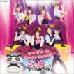 ニャーKB with ツチノコパンダ/アイドルはウーニャニャの件(CD+DVD/ニャーKBメンバー実写ジャケ仕様)(CD)