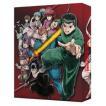 幽遊白書 25th Anniversary Blu-ray BOX 霊界探偵編(特装限定版) [Blu-ray]