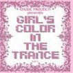 OXIDE PROJECT/GIRL'S COLOR IN THE TRANCE VOL.1(CD)