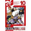 ドラゴンボール改 10 [DVD]