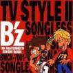 B'z TV STYLE II [CD]