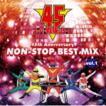 DJシーザー(MIX) / スーパー戦隊シリーズ 45th Anniversary NON-STOP BEST MIX vol.1 by DJシーザー [CD]