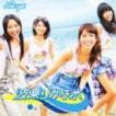 Not yet / 波乗りかき氷(Type-A/CD+DVD(Music Clip ※週末Not Yet プレミアムイベント ダイジェスト映像 他収録) [CD]