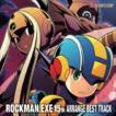 (ゲーム・ミュージック) ROCKMAN.EXE 15th ARRANGE BEST TRACK [CD]