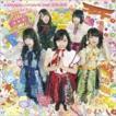 神宿 / kamiyado complete best 2014-2015 [CD]