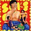 SAKEROCK / キャッチボール屋 オリジナルサウンドトラック [CD]