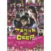 アキハバラ@DEEP(劇場版) [DVD]