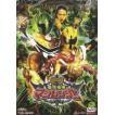 魔法戦隊マジレンジャー VOL.10 [DVD]