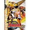 炎神戦隊ゴーオンジャー Vol.3 [DVD]