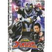 炎神戦隊ゴーオンジャー Vol.5 [DVD]
