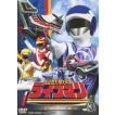 超獣戦隊ライブマン VOL.3 [DVD]