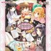 日向美ビタースイーツ♪/Chocolate Smile Girls!!(CD)